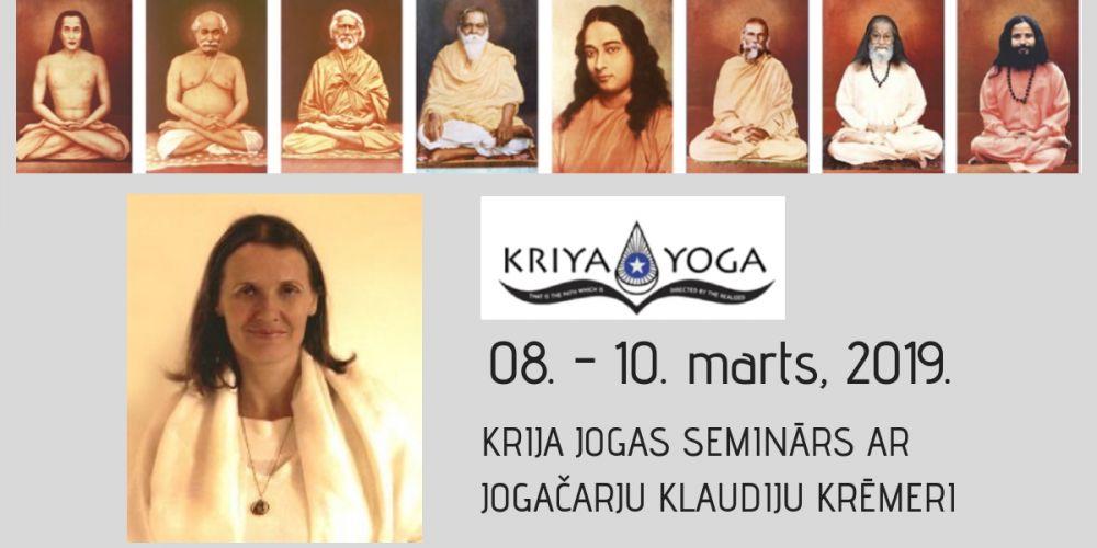 Krija jogas ievadījuma seminārs