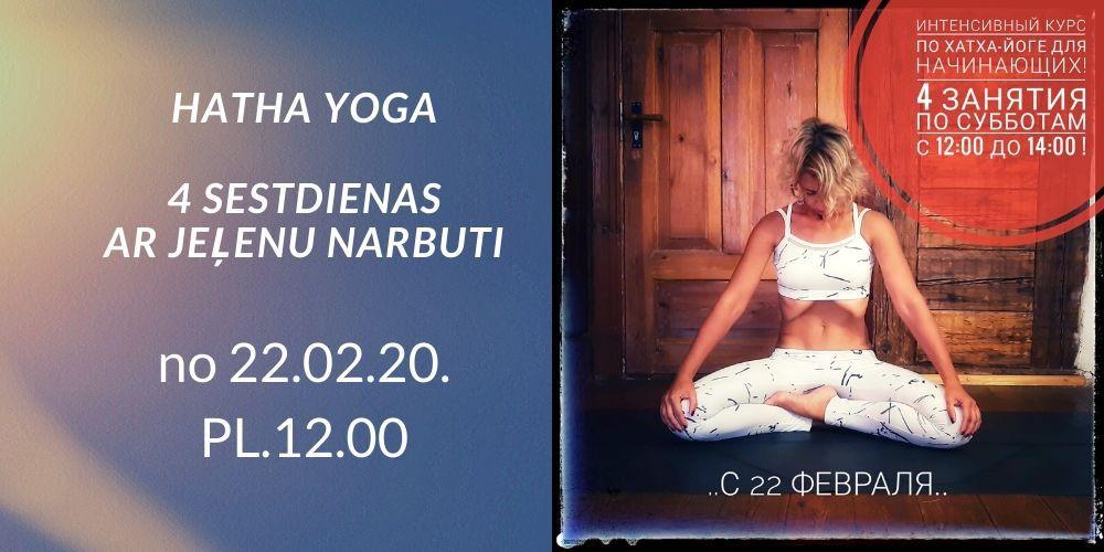 Интенсивный курс по хатха-йоге для начинающих